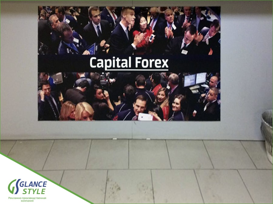 1.Capital Forex